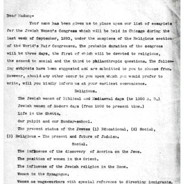 Letter from Planning Committee for Jewish Women's Congress, 1892, Page 1
