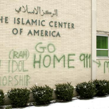 Anti-Muslim Graffiti Defaces a Michigan Mosque